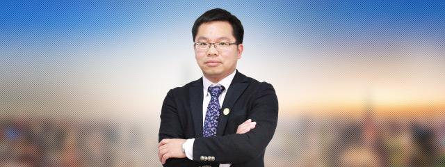 泉州律師-馮禮桉