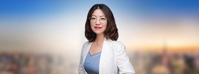 营口律师-杨薇