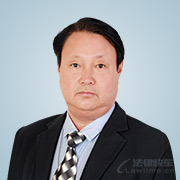 孟濤波律師