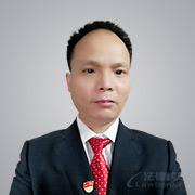 鄧瓊泉律師