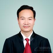 徐國清律師
