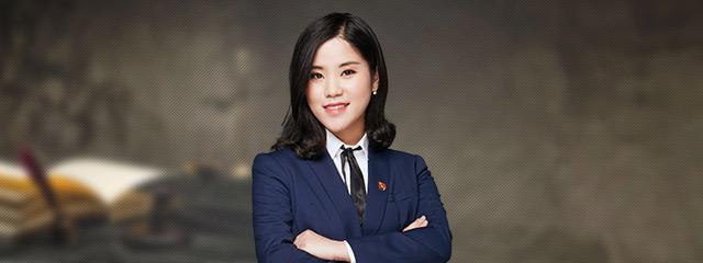 濰坊律師-孟曉羽