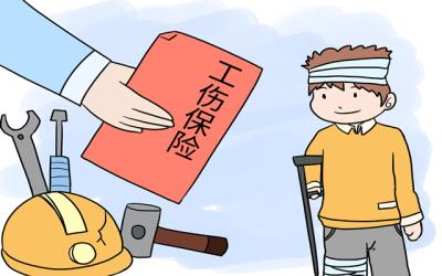 工伤劳动能力鉴定标准