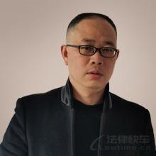 安化县律师-李政文