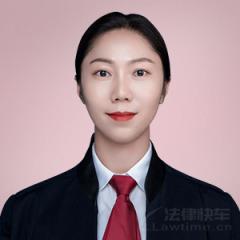 玉环律师-屠雪霞