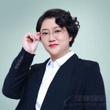 天河区律师-王丽玉