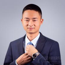 盐源县律师-曾永红