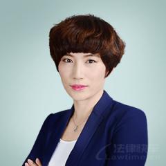 高阳县律师-王慧卿