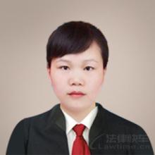 鄂城区律师-迟冬梅