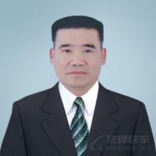 开平律师-谢文斌