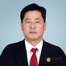 固安县律师-蔺亚东