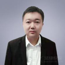 平度律师-王同伟