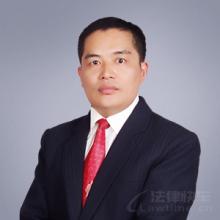 郯城县律师-邹维高
