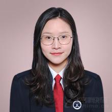 海宁律师-顾娟
