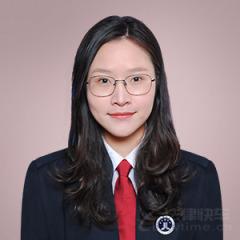 海寧律師-顧娟