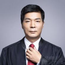 闽侯县律师-李丹