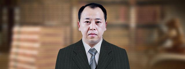 双鸭山律师-王成