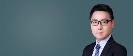 北京盈科(上海)律师事务所徐钦层律师